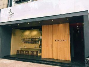 Kintaro Ramen in Changzhou's Xinbei District