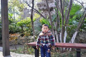 Xiao Tang's Son at Dongpo Park
